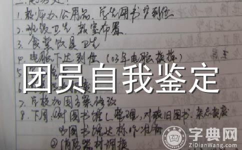 【热门】范文合集9篇
