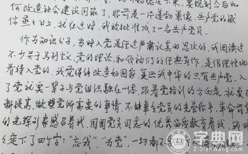 【荐】自我评价 简历范文集锦11篇