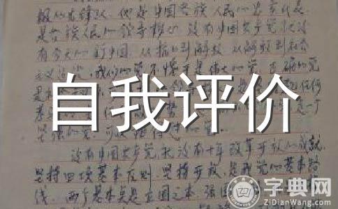 【热】范文集锦8篇