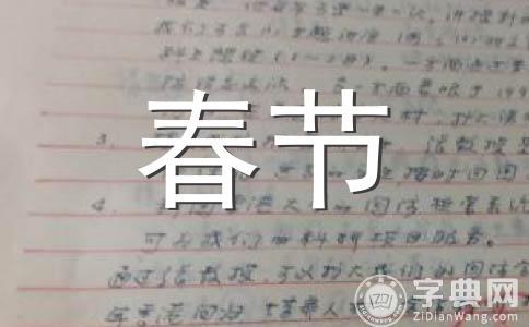 【必备】2019祝福语范文合集十五篇