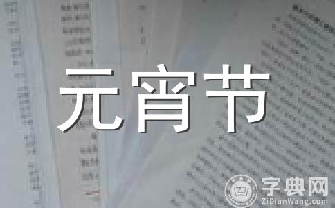 【必备】串词范文(精选6篇)