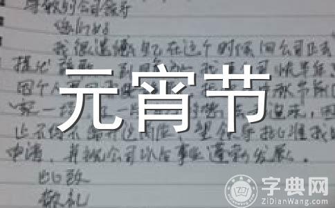 【精华】315活动范文(精选14篇)