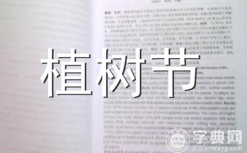 【精华】520活动策划范文(精选6篇)