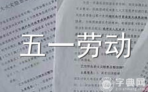 ★315活动范文汇编八篇