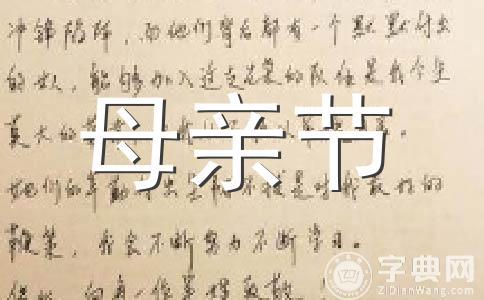 ★短信祝福范文集锦十篇
