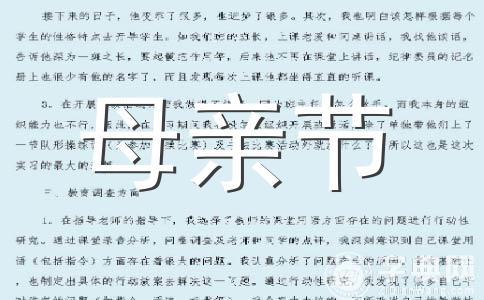 【实用】520祝福语范文