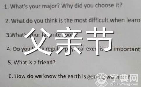 2019祝福语范文(精选9篇)