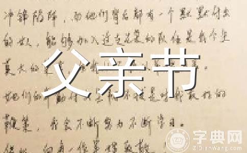 38祝福语范文合集十五篇