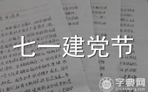 ★活动方案范文合集七篇