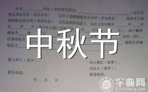 【热】51祝福短信范文汇总7篇