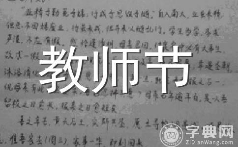 【精品】51活动范文合集七篇