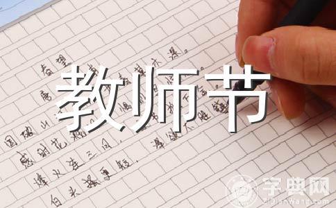 【热门】开会范文(通用十二篇)