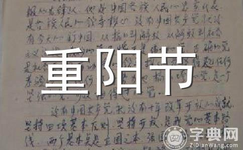 【实用】演讲稿范文集锦7篇