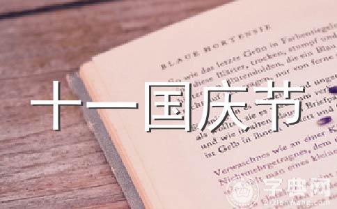 ★寄语范文合集十篇