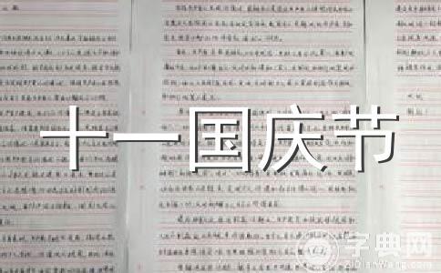 【荐】51祝福短信范文汇总五篇