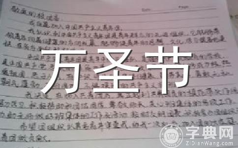 ★范文汇编六篇