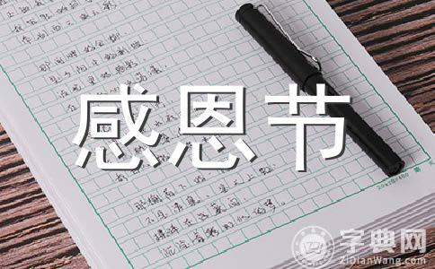 【精华】祝语范文5篇