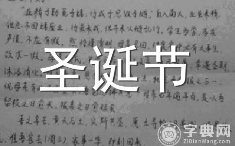 【精品】活动方案范文合集9篇