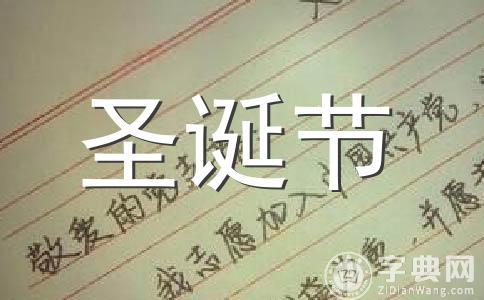 【实用】38节祝福语范文