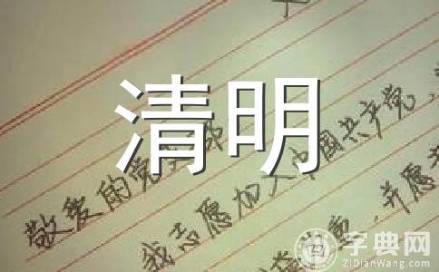 【热门】活动方案范文(通用十四篇)