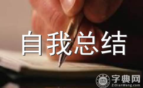 【必备】学年总结范文合集十篇