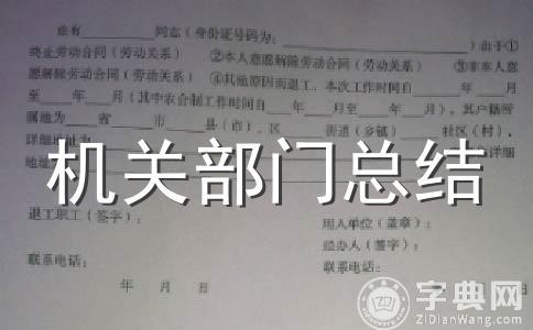 【推荐】年总总结范文(精选5篇)