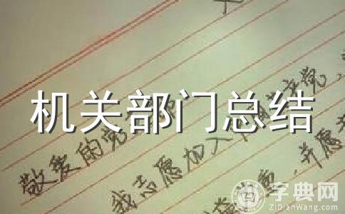 【精华】年总结范文汇编10篇
