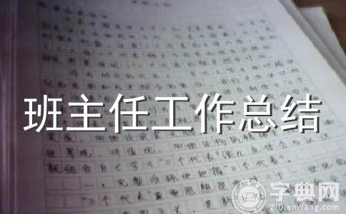 【热门】总结范文(精选7篇)