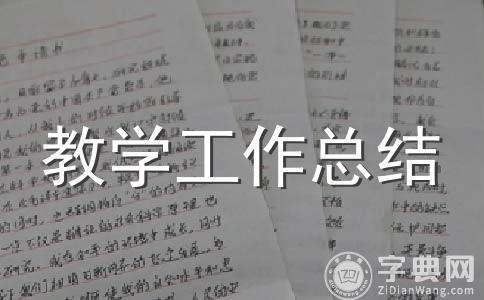 【实用】2017工作总结范文集锦7篇