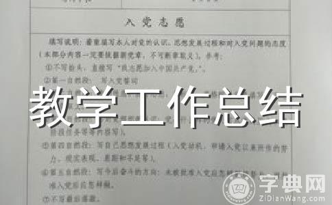 【精品】2017工作总结范文汇编九篇