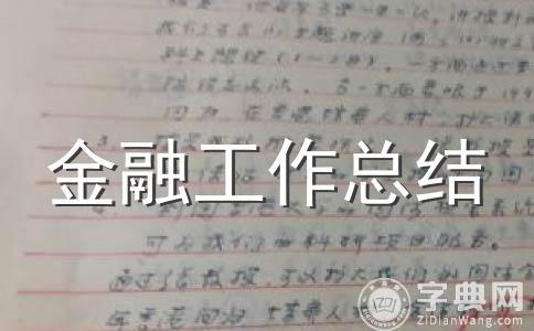 【推荐】工人范文汇总7篇