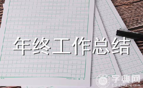 【推荐】2013年个人工作总结范文(精选六篇)