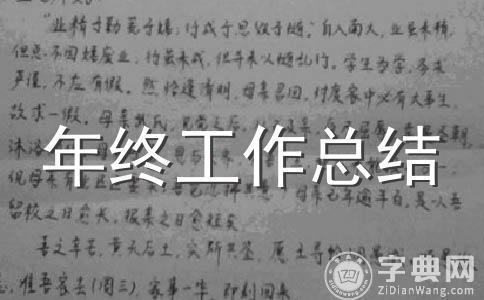 【热】工人工作总结范文集锦6篇