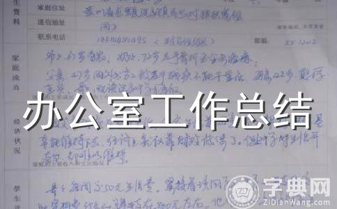 【精华】年终总结2018范文汇编7篇