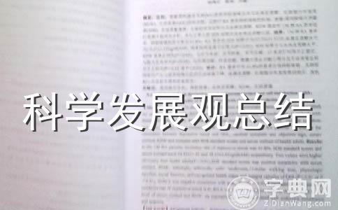 【推荐】体会心得范文(精选10篇)