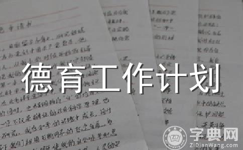 【精品】工作计划范文汇编十二篇