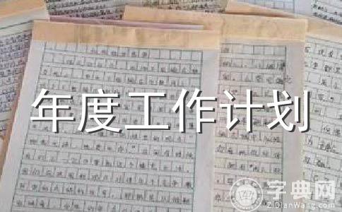 【推荐】总结范文(精选8篇)