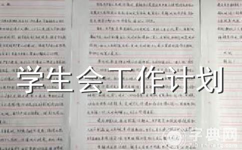 【精选】计生工作范文集锦九篇