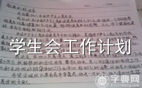 【热门】范文汇编6篇