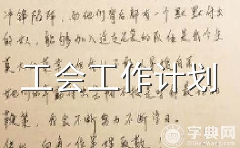【热门】2007年工作总结范文(通用七篇)