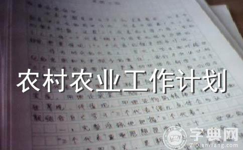 【热门】个人计划范文(精选9篇)