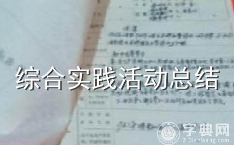 【推荐】月总结范文