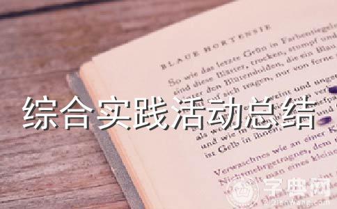 【实用】活动主题范文汇编6篇