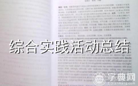 【精品】51活动范文十二篇