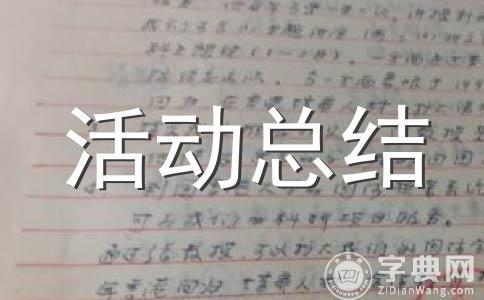【推荐】工作 总结范文(通用13篇)