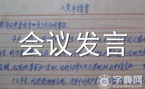 【精品】2020春节范文(通用13篇)