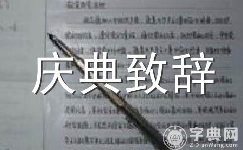 中秋节联欢晚会范文合集5篇