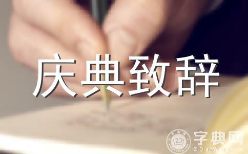 【精品】春节2020范文集锦15篇