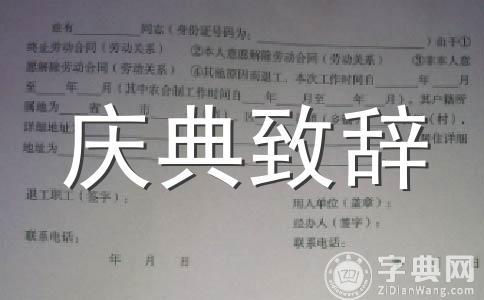 ★合作协议范文集锦5篇