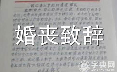 51祝福语范文汇编11篇